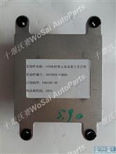 雷竞技App最新版EQ6100汽油电喷车ECU电控单元/3610950-T5B00