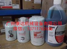 纯正弗列加添加剂DCA4/DCA4