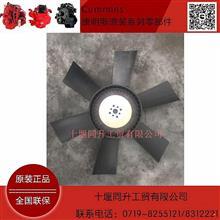 东风康明斯6CT系列发动机工程机械风扇叶3911321/3911321
