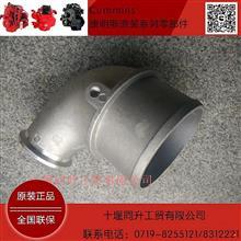 东风康明斯发动机配件增压器进气过渡管3883977/3883977