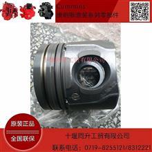东风康明斯L9.5/ISLE9.5系列发动机活塞4376405/4376405