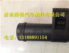 重汽曼MC11发动机油气分离器/200V01804-0024