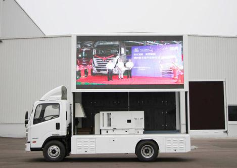 四川现代瑞越推出LED宣传车四川现代