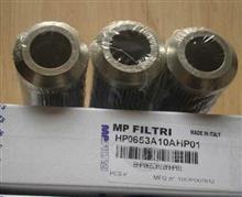 HP0653A10AHP01玛勒液压油滤芯厂家直销/HP0653A10AHP01