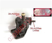 南骏祥康五星汽车原装正品方向机转向器MF3401000W07/3401001-W07