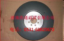 重汽发动机硅油减振器/VG1540020003
