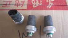新款 天龙空调压力开关-三态/8108411-C0101
