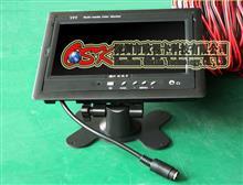 欧视卡品牌7寸倒车显示器 自动切换倒车影像大巴后视倒车/OSK-GD-0701