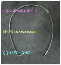 陕汽德龙11.5m用气软管组ZJ10000027价格75/ZJ10000027