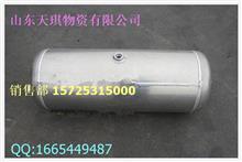 陕汽德龙30L铝合金储气筒SZ905000007价格150/SZ905000007