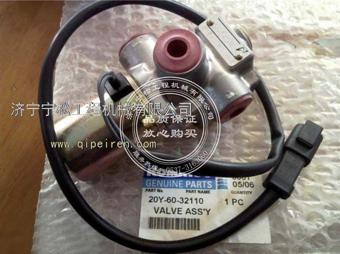 高压电机接线盒防雨罩