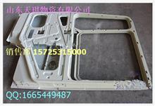 陕汽德龙F2000新款右车门焊接总成价格660/DZ13241210020