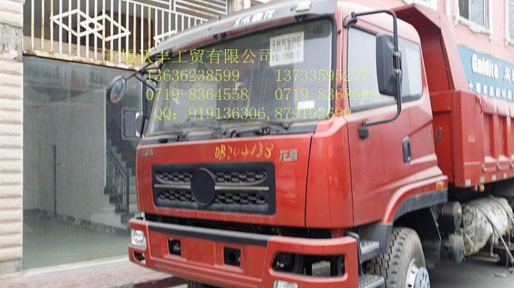 东风嘉龙龙驹c58_东风嘉龙龙驹驾驶室总成,东风嘉龙龙驹