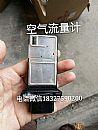 空气流量传感器H01/空气流量传感器H01