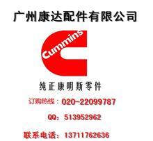 康明斯M11连杆瓦3016760/康明斯M11曲轴瓦/3016760