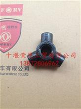 东风猛士EQ2050备胎架锁止螺母31C38-05014/31C38-05014