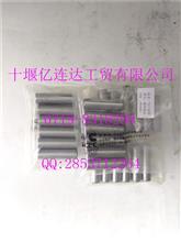 【4934063】供应东风康明斯6L气门导管/4934063