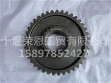 东风EQ2102 分动箱低档从动齿轮 1800E-314