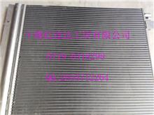 【8105010-C0100】供应东风天龙冷凝器芯总成/8105010-C0100