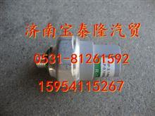 陕汽德龙原厂DZ13241821200ZB 空调储液罐压力开关/DZ13241821200ZB