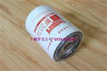 WF2074上海 弗列加水滤清器/WF2074