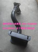 陕汽配件 右下踏板支架总成/SZ124000831