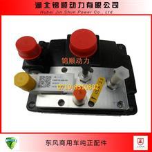 东风康明斯尿素喷射泵 5273338/1205710-KW100/5273338/1205710-KW100