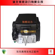 尿素喷射计量泵1205710-T25F0/4931694/1205710-T25F0/5273338/49