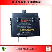 东风欧4尿素喷射计量泵(尿素泵)1205710-T66H0/1205710-T66H0