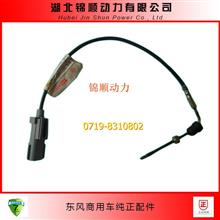 东风雷诺发动机后处理催化温度传感器3615660-T25F0/3615660-T25F0