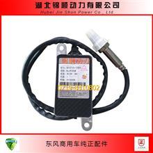 东风雷诺氮氧传感器Nox传感器3615710-T25F0/3615710-T25F0