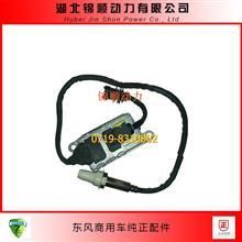 氮氧传感器NOX传感器4326863/3615710-T39H0/4326863/3615710-T39H0