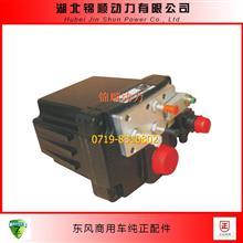 东风天龙国4尾气SCR后处理计量泵,尿素泵/C4931694/C4931694