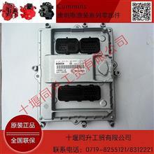 东风康明斯ISBE发动机ECM电控模块4898112/C4898112