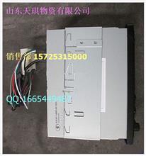 陕汽德龙S2000用收放机总成价格780/DZ91189781101