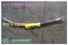 陕汽德龙SM发动机电源连接线DZ91007769211价格60/DZ91007769211