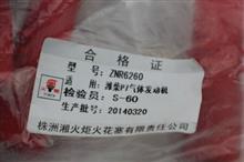 潍柴天然气P7高压导线ZNR6260/ZNR6260