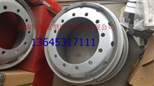 亲人配件豪沃70矿车轮胎钢圈WG9770610070/2/WG9770610070/2