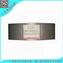 东风雷诺发动机进气预热器总成/D5010222071