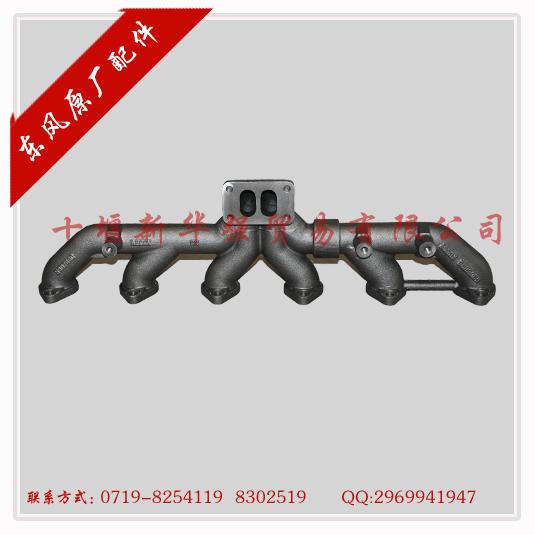 促销东风天龙康明斯6l系列排气管c3937477★,c3937477