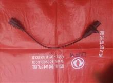 东风天锦4H发动机相位传感器3601BF11-040/3601BF11-040