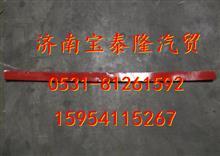 陕汽德龙原厂DZ91259537011 海绵密封条/DZ91259537011