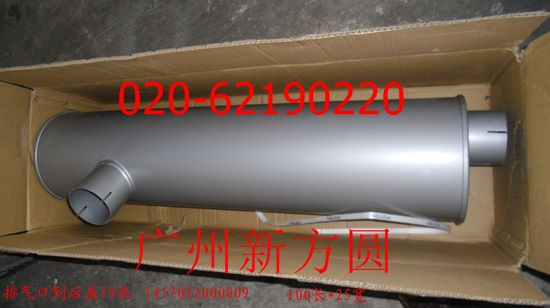 1417012000009排气消声器,1417012000009