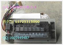 陕汽德龙奥龙集成式电器装置板总成价格370/DZ91189582100