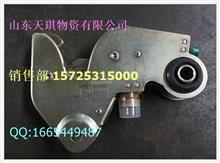 陕汽德龙奥龙驾驶室锁止SZ144000756价格10/SZ144000756