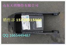 陕汽德龙奥龙减振器支架总成DZ96259680115价格60/DZ96259680115