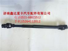 东风天龙伸缩轴  东风花键及套管 3404010-c0101/3404010-c0101