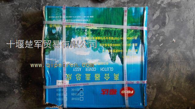 1601C21-090东风猛士EQ2050系列离合器盖和压盘总成 1601C21-090