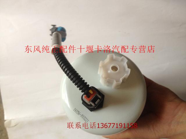 东风旗舰天龙康明斯480马力450马力发动机油水分离器