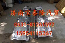 陕汽德龙F3000原厂DZ152200002ZB 左纵梁/DZ152200002ZB